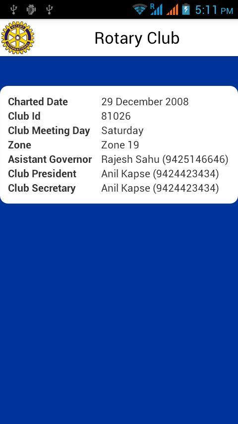 Rotary 3040 Darpan- screenshot