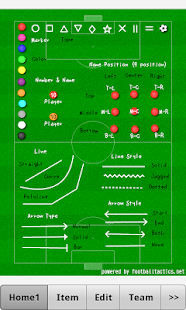 Football Tactics 日本語版- screenshot thumbnail