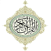 Quran Tajweed تجويد القرآن