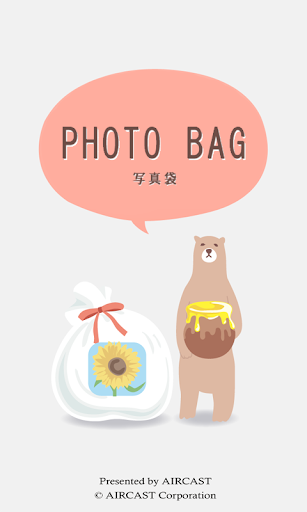 Photobag easy share photos