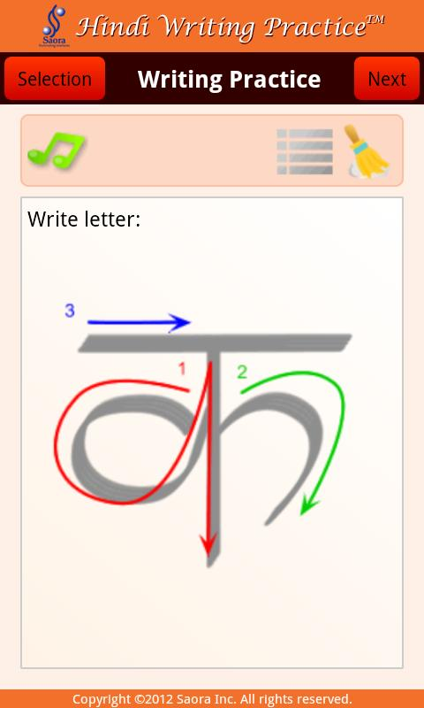 Hindi Writing Practice Demo - Android Apps on Google Play