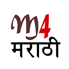 m4marathi icon