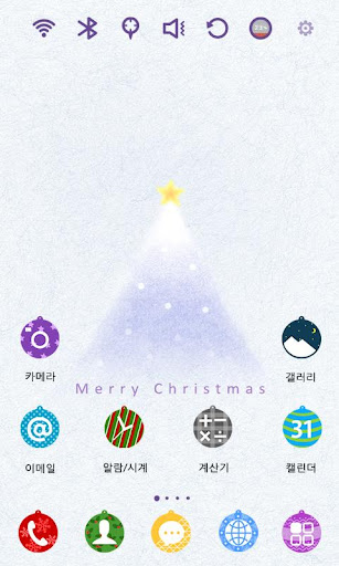 Merry Christmas 런처플래닛 테마