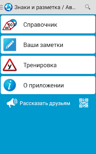 Alarm Clock Xtreme Free Android App