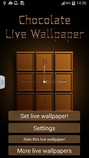 玩免費個人化APP|下載巧克力的动态壁纸 app不用錢|硬是要APP