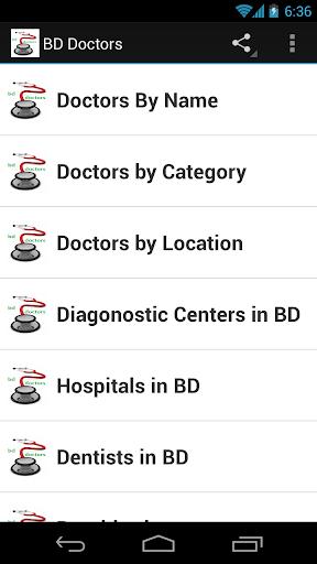 BD Doctors - Updated