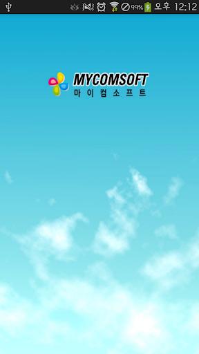 마이컴소프트