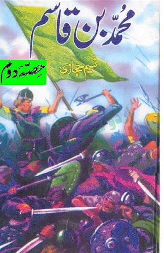 Muhammad Bin Qasim Part -2