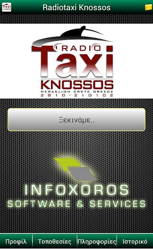 【免費交通運輸App】Ραδιοταξί Ηρακλείου Κνωσσός-APP點子
