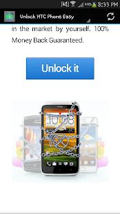 Unlock HTC|玩通訊App免費|玩APPs