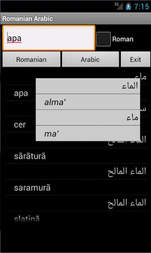 Arabic Romanian Dictionary