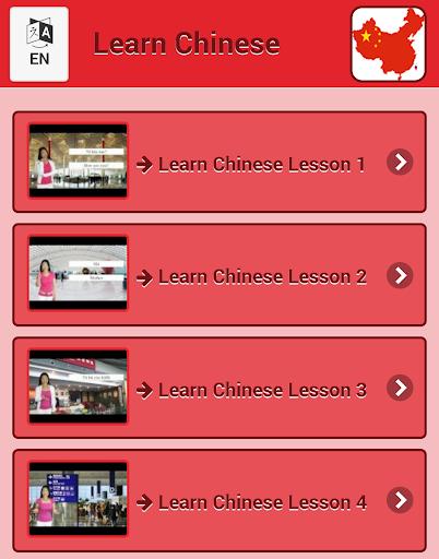 Learn Chinese Mandarin