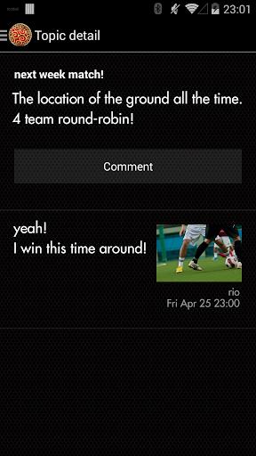 【免費運動App】Fupiara - Your futsal app-APP點子
