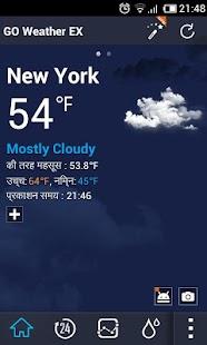 Hindi Language GO Weather EX - screenshot thumbnail