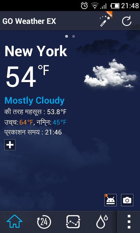 Hindi Language GO Weather EX - screenshot