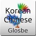Korean-Chinese Dictionary icon