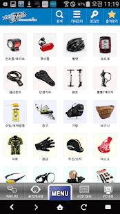 자전거닷컴 ThisBike - náhled