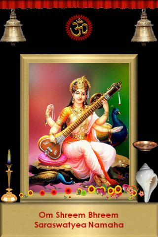 Goddess Saraswati Temple - screenshot