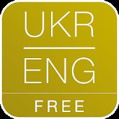 Free Dict Ukrainian English