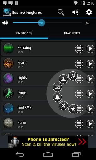 玩娛樂App|商業鈴聲免費|APP試玩