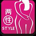两性style icon