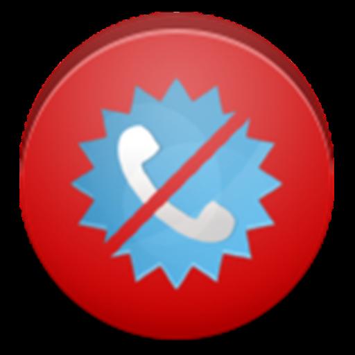 Blocking Calls Pro LOGO-APP點子