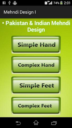 Mehndi Design I