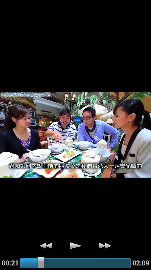 曼谷美食攻略 - screenshot