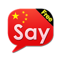 Say Chinese Free (Learn&Speak) icon