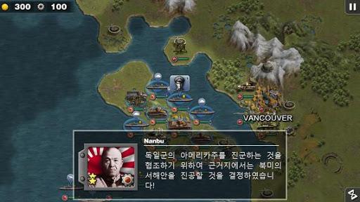 장군 의 영광: 태평양 전쟁HD