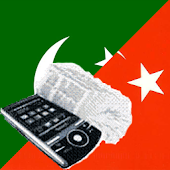Turkish Urdu Dictionary