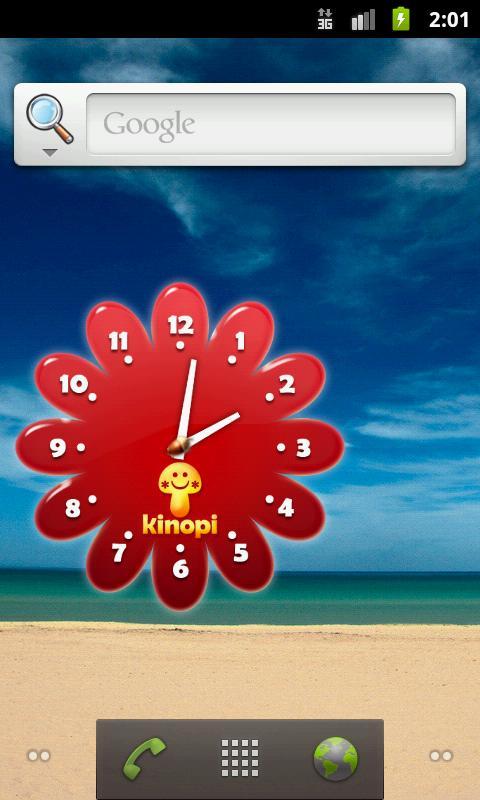kinopi Anarogu Clock- screenshot