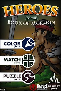 Heroes of the Book of Mormon - screenshot thumbnail