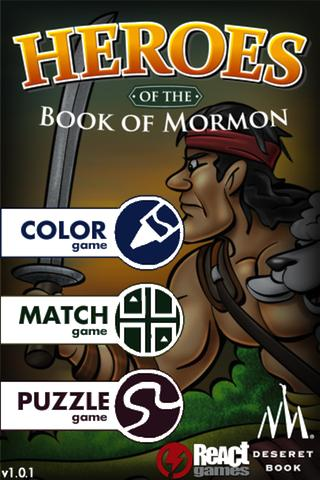 Heroes of the Book of Mormon - screenshot