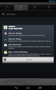 Sports Team Manager - screenshot thumbnail