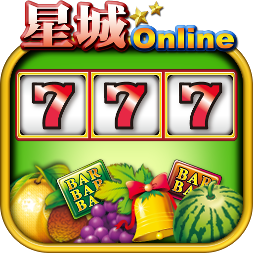 StarCity Casino Fruit Plate