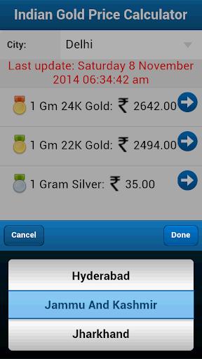 Indian Gold Price Calculator
