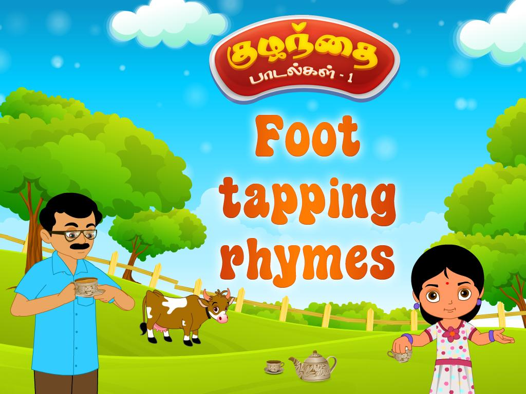 Tamil video rhymes free download.