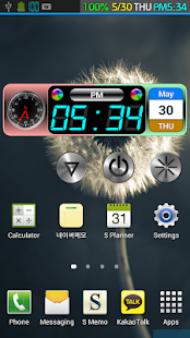 Rainbow Clock Widget (DUO) - screenshot thumbnail