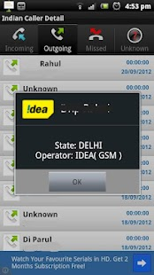 Indian Caller Detail - screenshot thumbnail