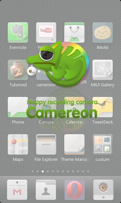 Camereon - Camera & Sound- screenshot