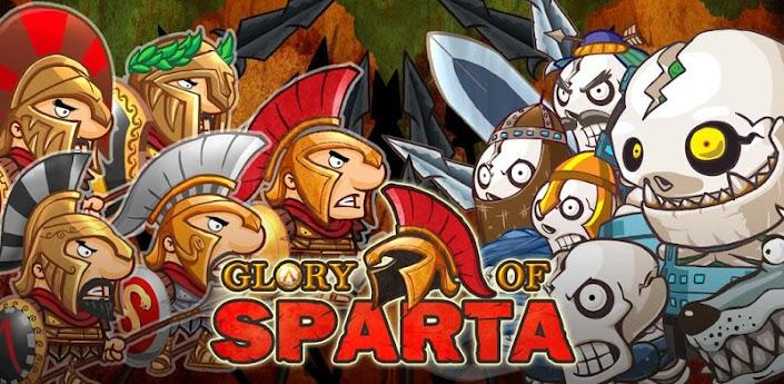 글로리 오브 스파르타 - ver. 1.0.1