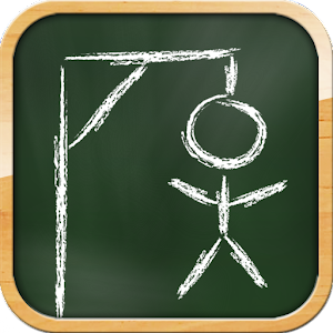 Best Classic Hangman for PC and MAC