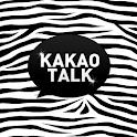B&W Zebra  Kakaotalk Theme