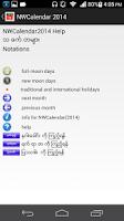 Screenshot of Myanmar Calendar 2014