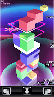 PUZZLE PRISM - screenshot thumbnail