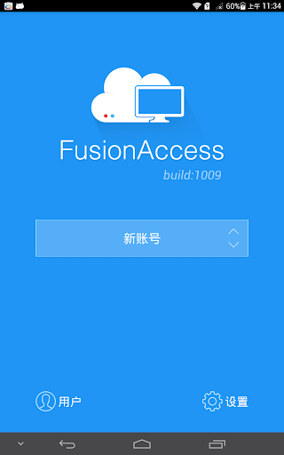 FusionAccess