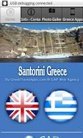 Screenshot of Santorini Greece