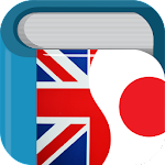 Japanese Dictionary|Translator Apk
