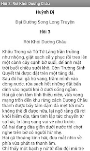 Đại Đường Song Long Truyện - screenshot thumbnail